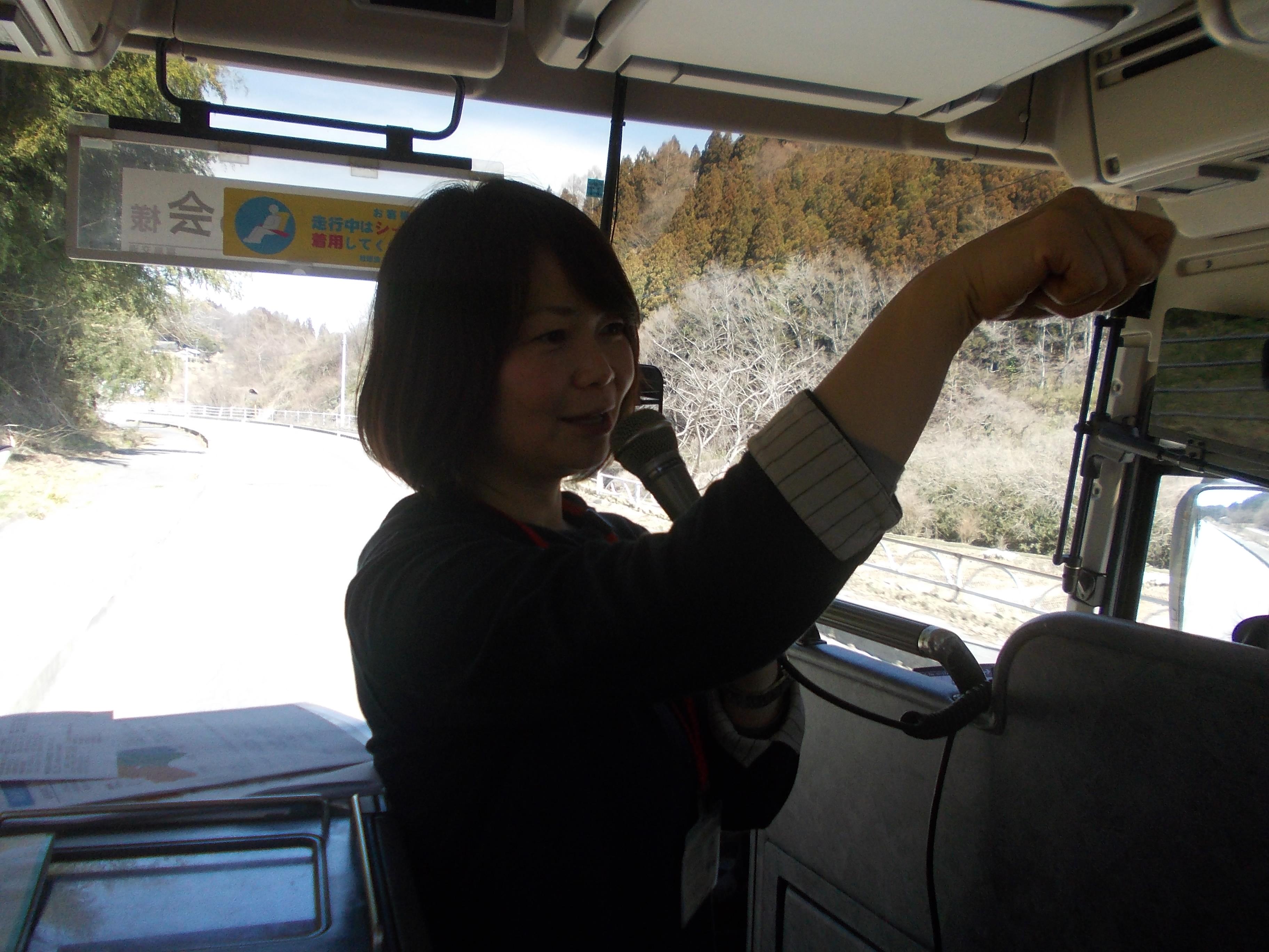 東和子・西〆子 - JapaneseClass...
