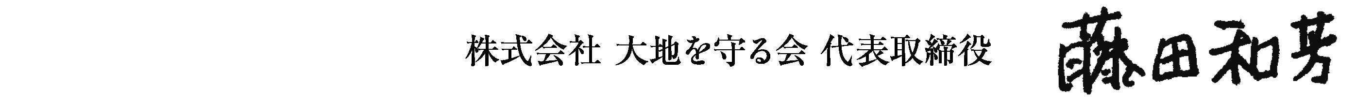 151026_f1_11