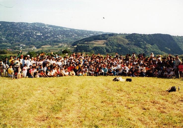 丹那盆地を見おろす丘での大交流会