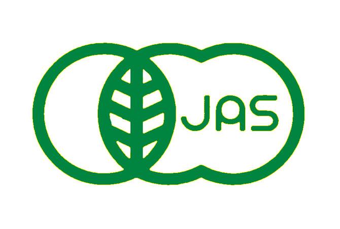 有機野菜には、パッケージに印刷したりシールを貼るなど、この「有機JASマーク」の表示が義務づけられています。いわば、このマークが有機の証です。