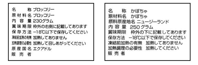 150203_reitou_11