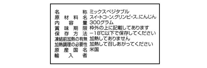 150203_reitou_12