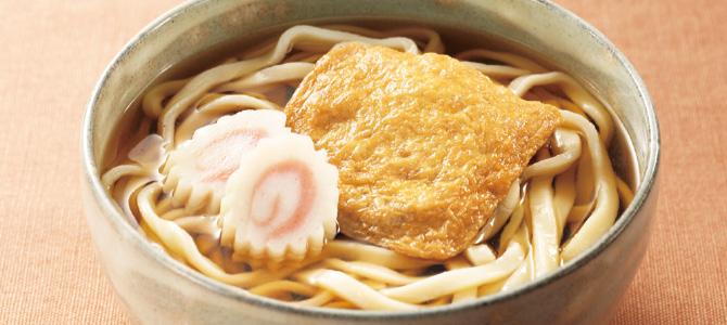 讃岐うどん5食入り(冷凍)