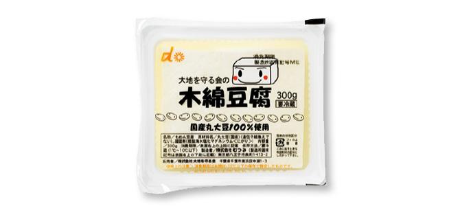 大地を守る会の木綿豆腐