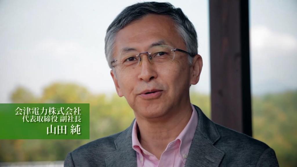 会津電力副社長・山田純さん