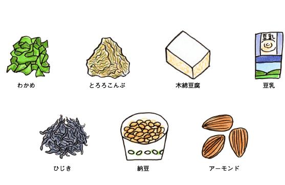 マグネシウムが豊富な食品