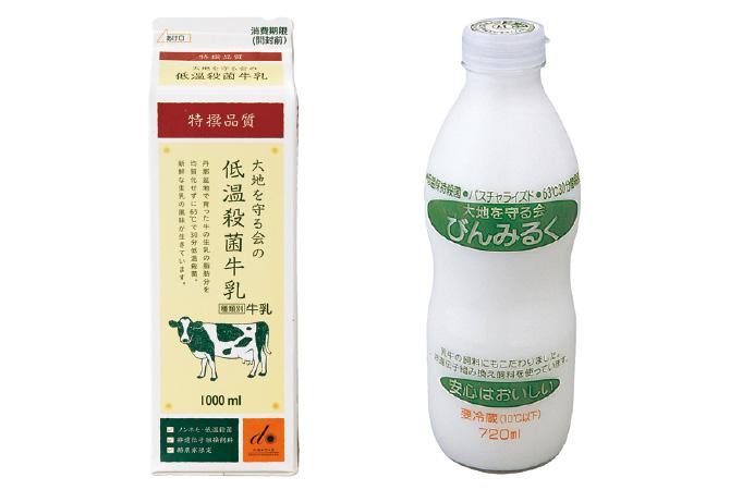 大地宅配の低温殺菌牛乳