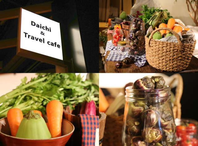 Daichi&Travelcafe