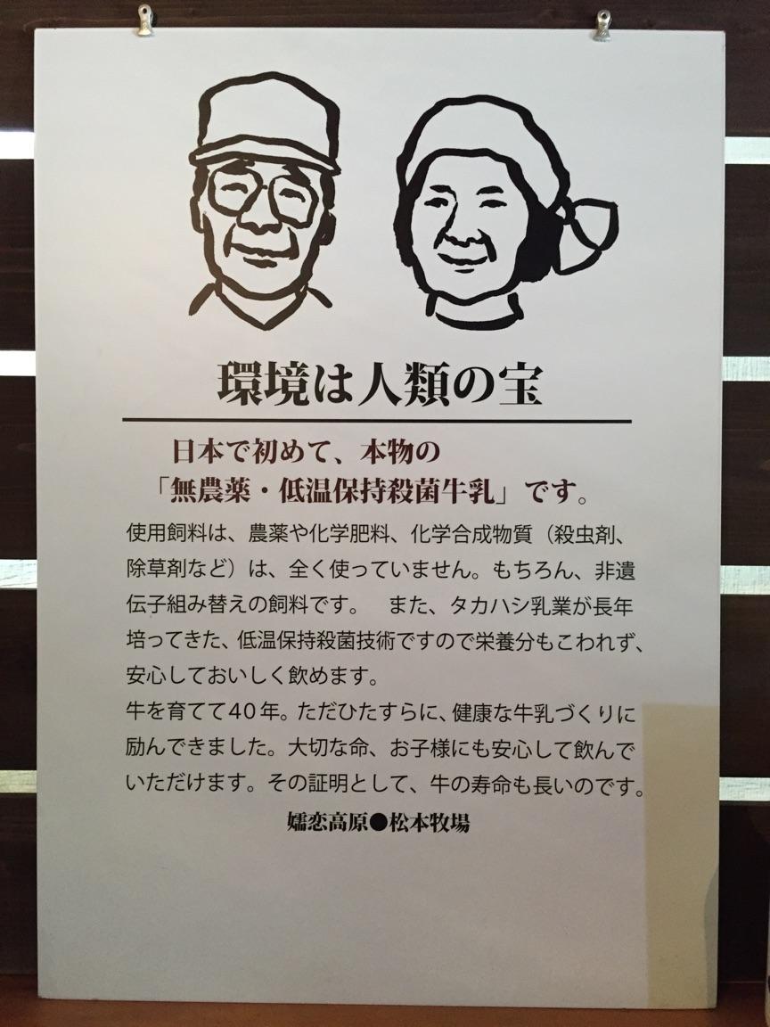 譚セ譛ャ迚ァ蝣エ・ソ鬥呵除蟄先聴蠖ア蛻・IMG_4678