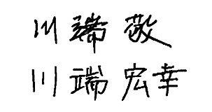 161118_mikan_0015
