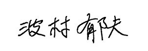 161118_mikan_0017