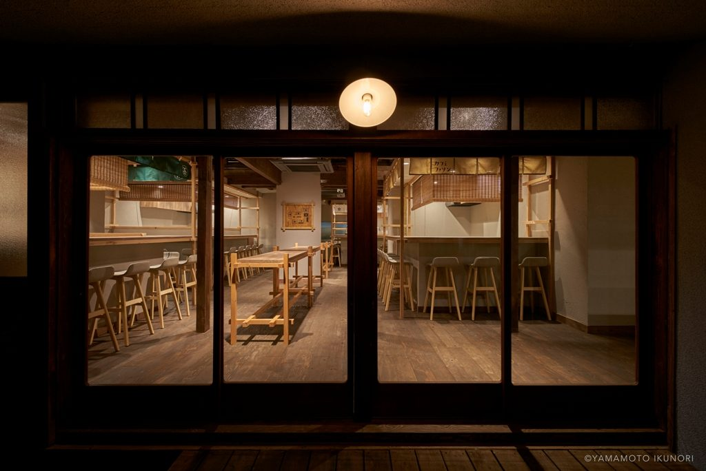 Riz Labo Kitchen