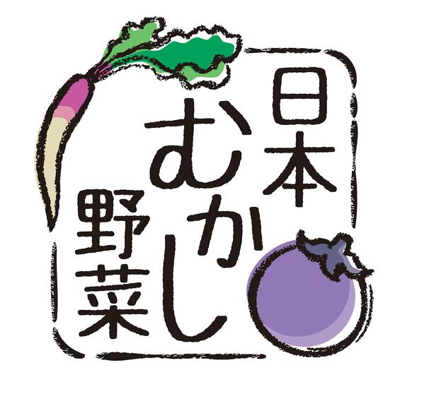 日本むかし野菜ロゴ