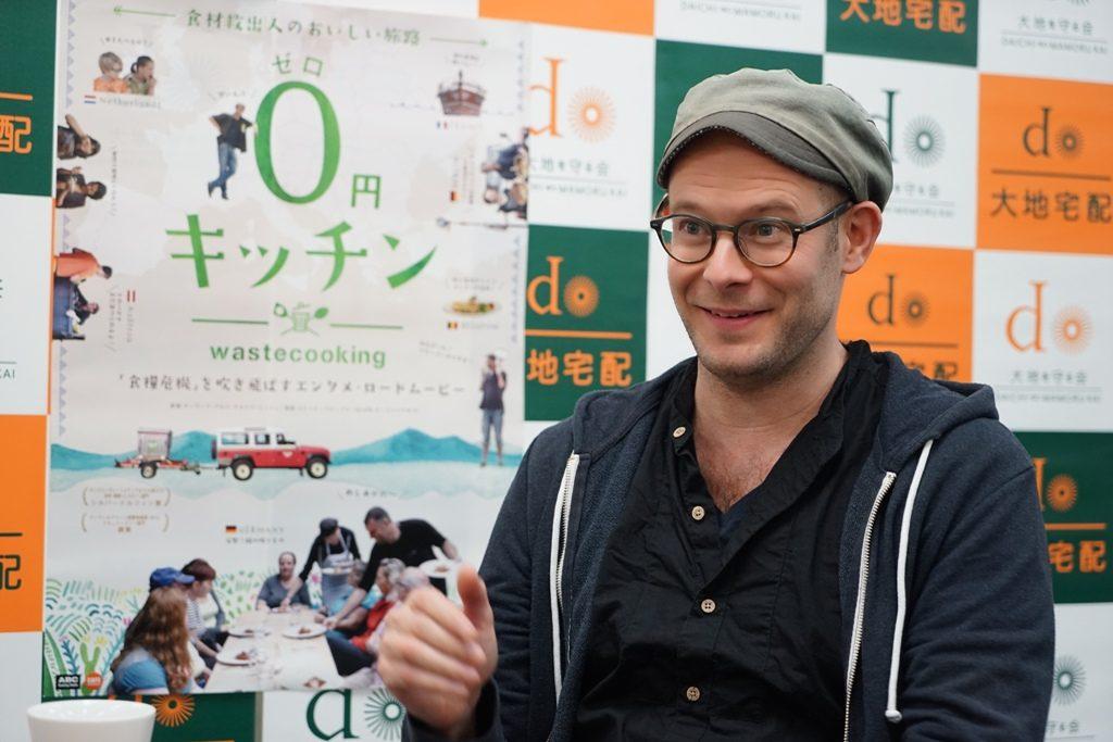 0円キッチン監督ダーヴィドグロス