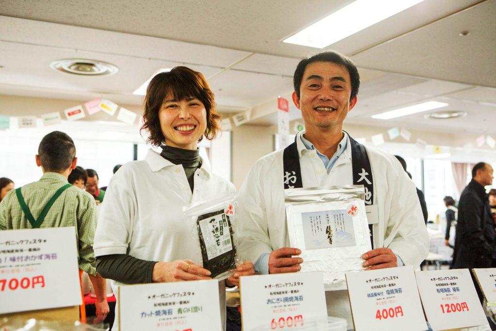 オーガニックフェスタ・成清海苔店