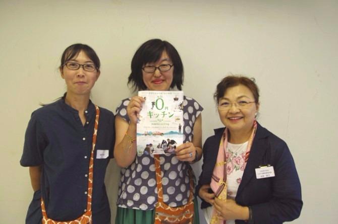 北海道生産者会議3名