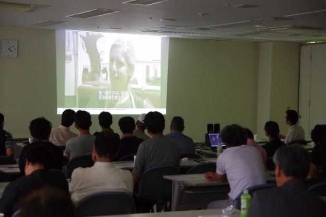 北海道生産者会議