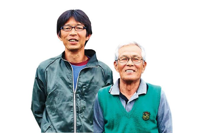 東京有機クラブ 右/川里 弘さん、左/川里 賢太郎さん