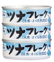 ツナフレーク(水煮・オイル無添加)