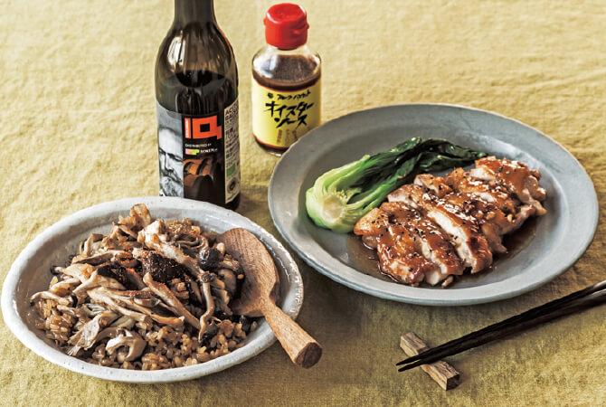 バルサミコ酢を使った炊き込みごはん(左)と鶏の照り焼き(右)