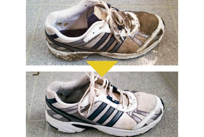 汚れた運動靴のビフォーアフター