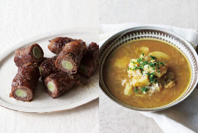 長ねぎの牛肉巻き(左)、長ねぎとじゃがいものスープ(右)