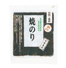 大地を守る会の『新のり・成清さんの有明一番摘み 皿垣漁協産焼海苔』