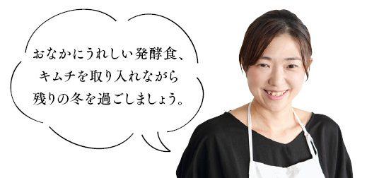 フードディレクターの遠田 かよこさん