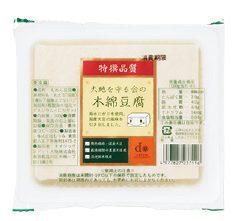 大地を守る会の『特撰 大地を守る会の木綿豆腐』
