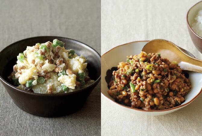 納豆のなめらかポテトサラダ(左)、ごはんがすすむ肉味噌納豆(右)