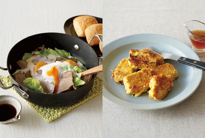 ちぎり春キャベツのショルダーベーコン蒸し(左)、とうもろこし仕立てのフレンチトースト(右)