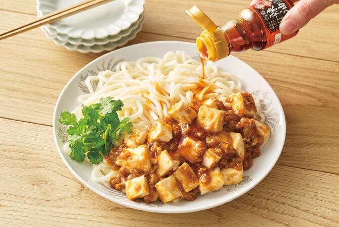 「農舎のひき肉たっぷり麻婆(マーボー)の素」で作った麻婆豆腐麺