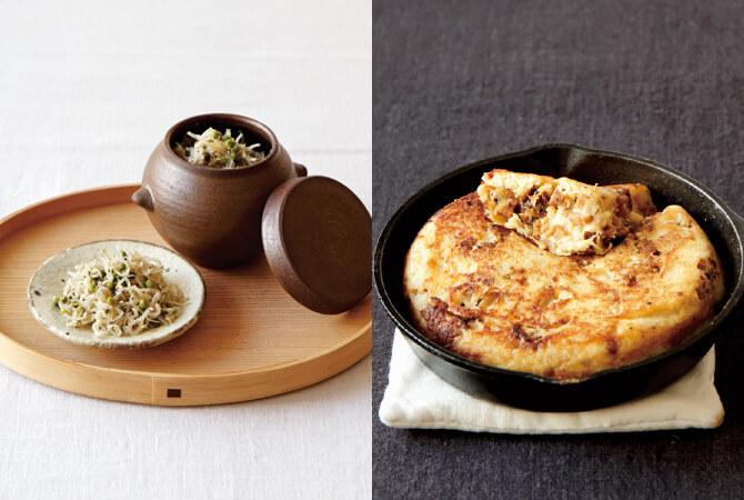 白だし香る実山椒の佃煮(左)、とろとろ長芋とウナギのスフレ風(右)