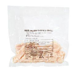神山鶏サラダチキン(ほぐし)