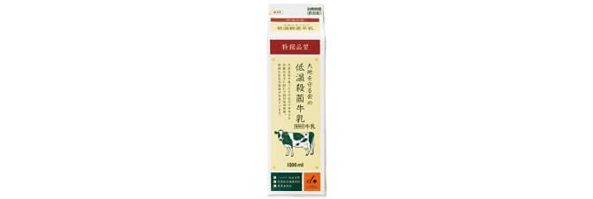 低温殺菌牛乳(ノンホモ)