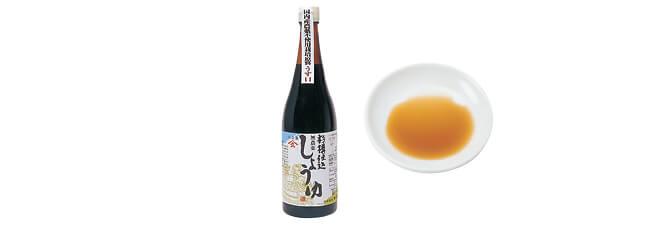 ヤマヒサのうすくち醤油