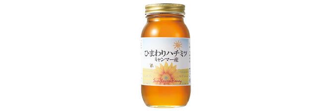 ミャンマー産 ひまわりハチミツ