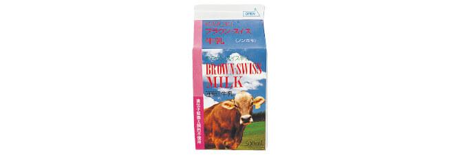 木次の放牧ブラウンスイス牛乳(ノンホモ)