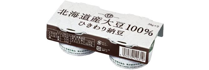 北海道産大豆のひきわり納豆