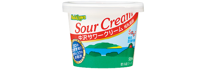 中沢 サワークリーム
