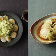 大人の献立vol.50:そのままでも煮ても「白菜」を味わう冬の新しい一皿