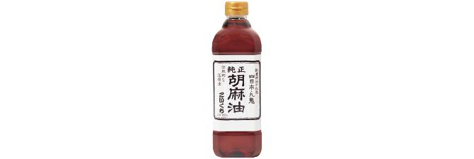九鬼の胡麻油(こいくち)