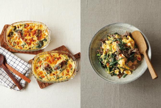 ほうれんそうとサバ缶の和グラタン(左)、牛肉と青菜のエスニック風卵炒め(右)