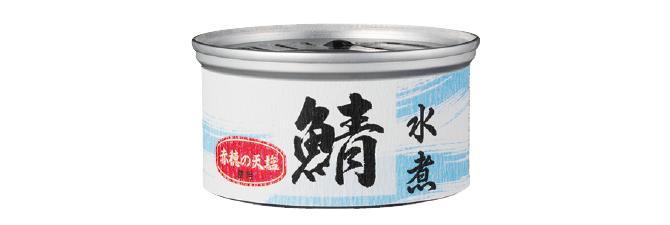 さば水煮缶