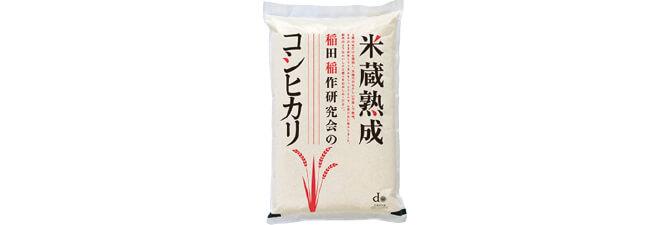 米蔵熟成 稲田稲作研究会のコシヒカリ