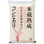なるほど台所帖vol.47:「米蔵熟成 稲田稲作研究会のコシヒカリ」は93年の米不足を機に備蓄を目的に誕生しました