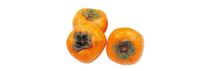 種なし柿(刀根柿または平核無柿)