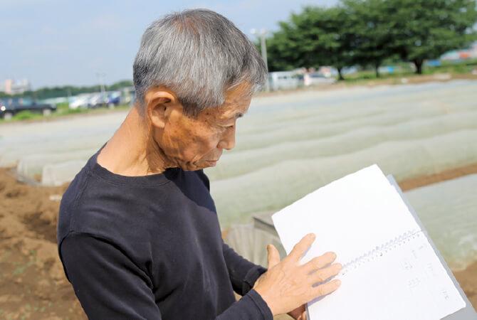 作物の成長記録を細かく書きとめている三枝晃男さん