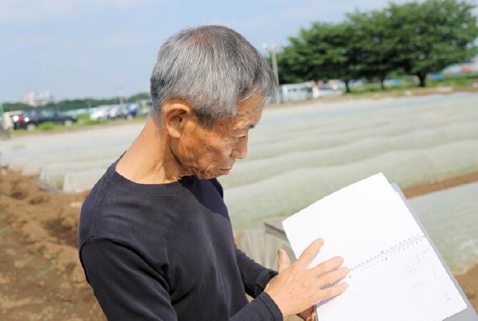 作物の成長記録を細かく書き留められた栽培ノート