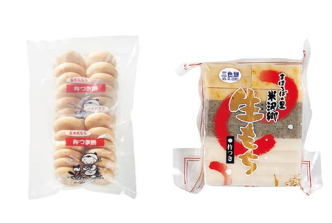 徳用・庄内の杵つき玄米丸餅(2パック)と米沢郷牧場の切りもち(三色)